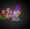 http://bones-art.narod.ru/icons/icons/stock/95.png